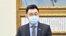 較勁520!江啟臣宣布改革委員會啟動 蘇起修正92共識