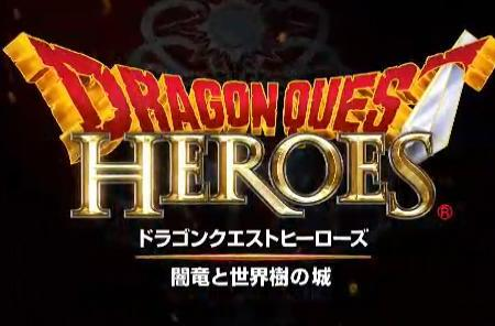 Dragon Quest Heroes coming to PS4 from Dynasty Warriors devs