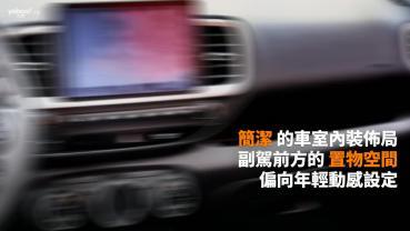 【新車速報】已不陌生但依舊有趣的都會鋼砲小休旅!2021 HYUNDAI Venue正式發表!