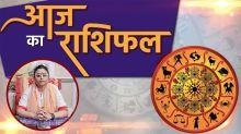 Aaj Ka Rashifal 28 Sept 2020 | Today's Horoscope | Dainik Rashifal
