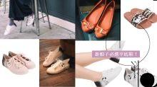 新娘子必選平底鞋!Zaxy最新聯乘系列  集時尚與舒適於一身