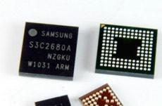 Samsung's new Wireless USB chipset enables HD streaming with less power