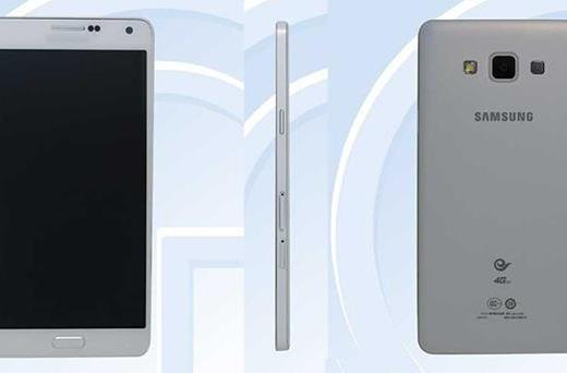 Samsung set to release its slimmest smartphone ever
