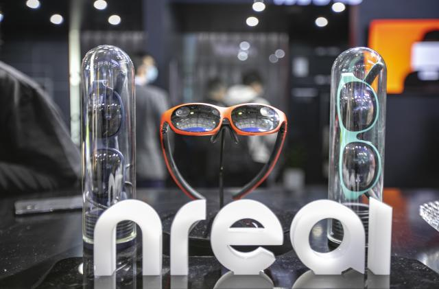 Epic Games sues AR glasses maker Nreal over its name