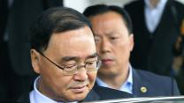 South Korean Prime Minister resigns over ferry