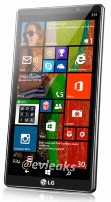 LG desmiente que este sea su futuro WinPho 8