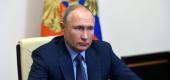 Russian President Vladimir Putin. (Reuters)