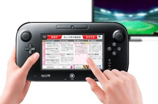 Wii U 'TVii' service launching in Japan Dec. 8