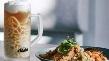 【創意料理】澳洲餐廳大排長龍 個個為咗食啤酒拉麵?