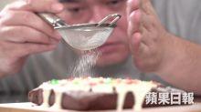 【肥通測試】空氣炸鍋做蛋糕 生手一次成功實錄
