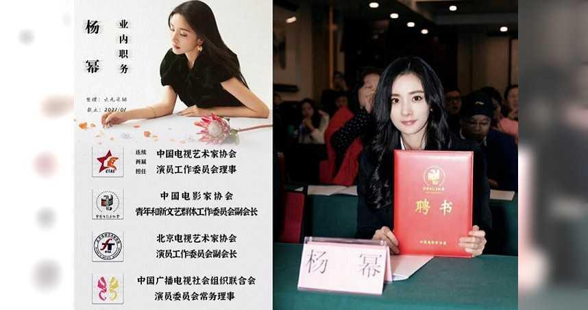 "Yang Mi's father sees his daughter's eyes as ""4 important cast in the film and television industry"" Netsense: Acting skills are not enough"