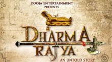 RS Vimal's Dharma Rajya: A Malayalam Superstar To Play The Lead Role In The Project?