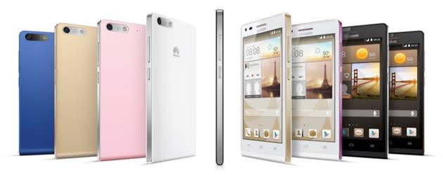Huawei anuncia sus nuevos Ascend G6 y MediaPad M1 en MWC 2014