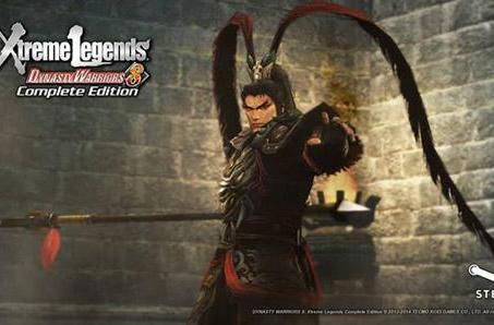 Dynasty Warriors 8 bug reports requested for PS4, Vita versions