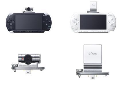 PSP GPS and cam get Japanese prices / release dates