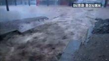 Typhoon Maysak brings wind, torrential rain to Korean peninsula