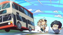 【熱話】乘客投訴  巴士點解唔等埋大肚婆?