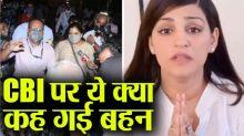 Sushant's sister Shweta reacted on CBI reaching Mumbai