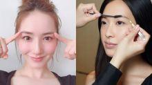 2020修眉邊間最好 |12大專業修眉服務推介 M.A.C、Chanel、Dior、Benefit、Bobbi Brown 等各有特色