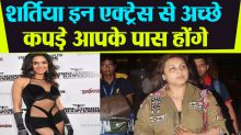 Bollywood Actress Weird Fashion | Bollywood Actress Weird Dress