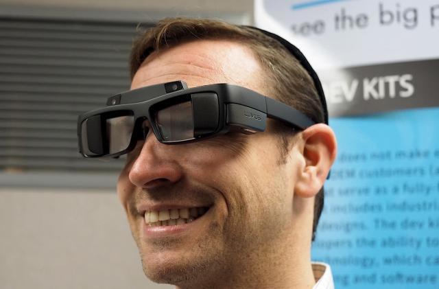 Lumus wants its display optics in future smart glasses