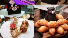 The Mira Hong Kong ❃ 熊本美饌盛會 ❃ Yamm呈獻日本精選美食