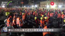 又見中國速度! 500人3個半小時完成兩項鐵路工程