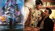 《金宵大廈2》劇情大玩平行時空!陳山聰、李施嬅演繹全新角色、「林老師」劉江無得留低