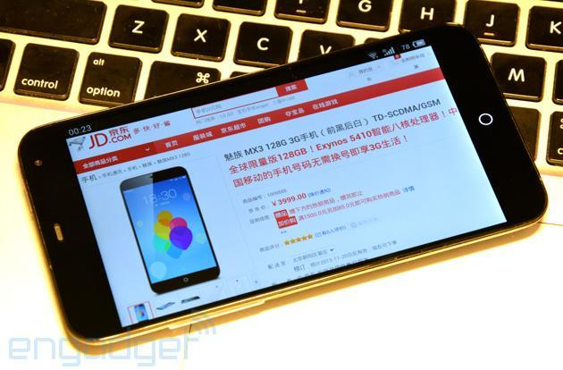 World's first 128GB phone now available from Meizu, but only works in China