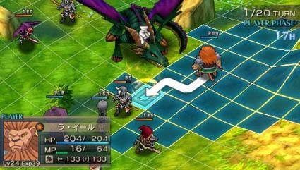 TGS 06: Gamespot goes hands on with Jean D'Arc