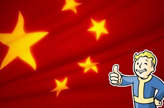 China happy with Google's latest tweaks, saga appears at an end