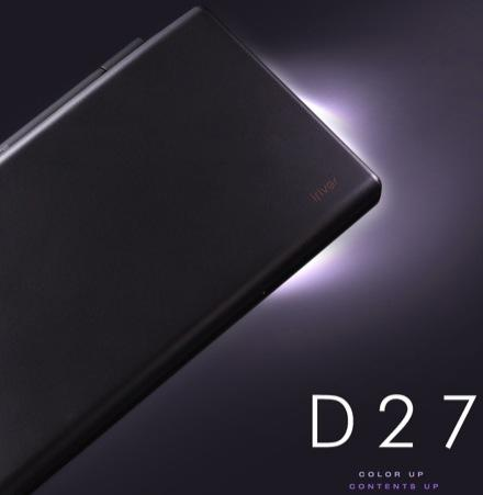 iriver teases with D27