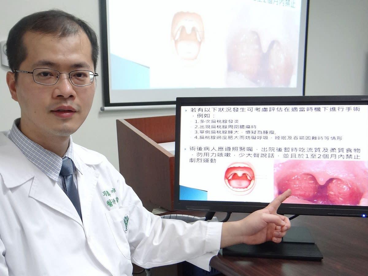 扁桃 腺 手術 声