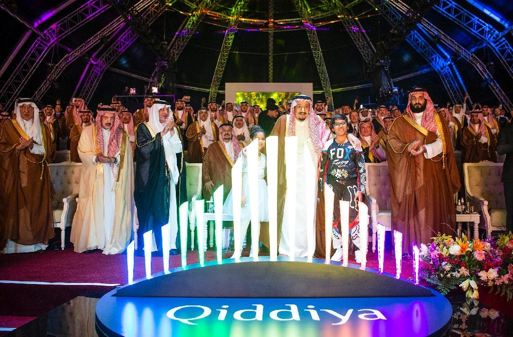 "A handout picture provided by the Saudi Royal Palace on April 28, 2018, shows King Salman bin Abdulaziz launching the construction of the Qiddiya ""entertainment city"""