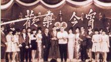 日頭猛做到依家輕鬆下 電視演義:那些年,屬於香港人的《歡樂今宵》