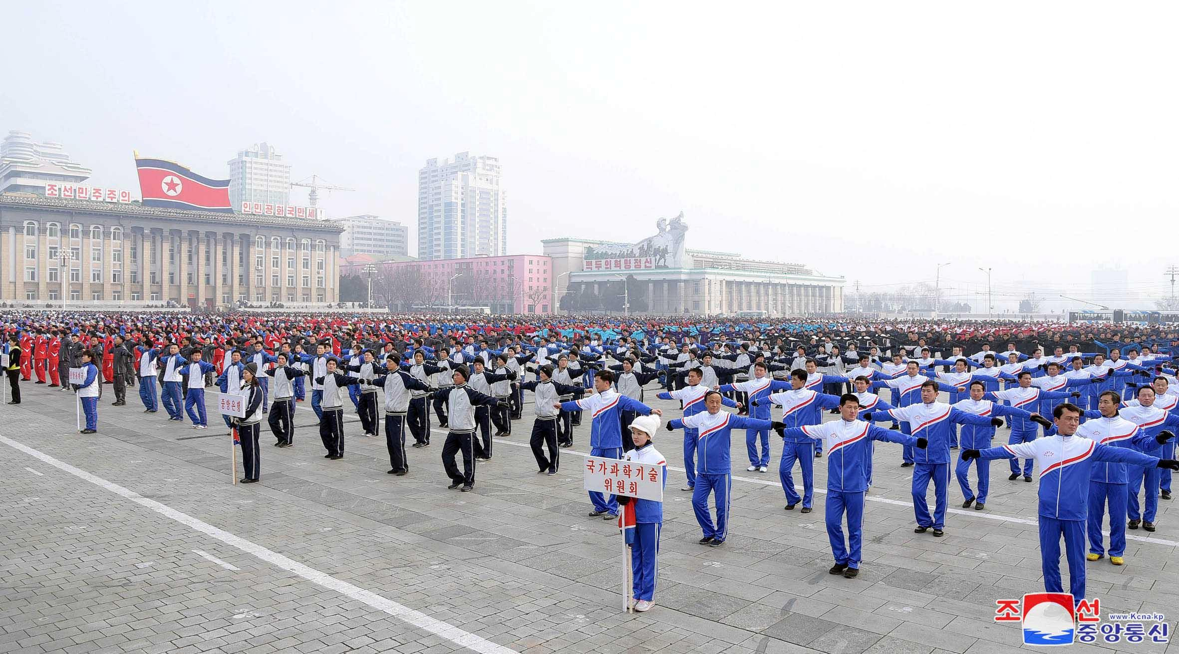 North Korean officials mark the state's sports day in Pyongyang, North Korea, in this photo released by North Korea's Korean Central News Agency (KCNA) on January 14, 2019. KCNA via REUTERS    ATTENTION EDITORS - THIS IMAGE WAS PROVIDED BY A THIRD PARTY. REUTERS IS UNABLE TO INDEPENDENTLY VERIFY THIS IMAGE. NO THIRD PARTY SALES. SOUTH KOREA OUT. NO COMMERCIAL OR EDITORIAL SALES IN SOUTH KOREA.