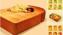好想瞓返覺好 日本創意多士床任配材料