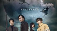 打敗《屍速列車》!《與神同行》成台灣影史最賣座韓片