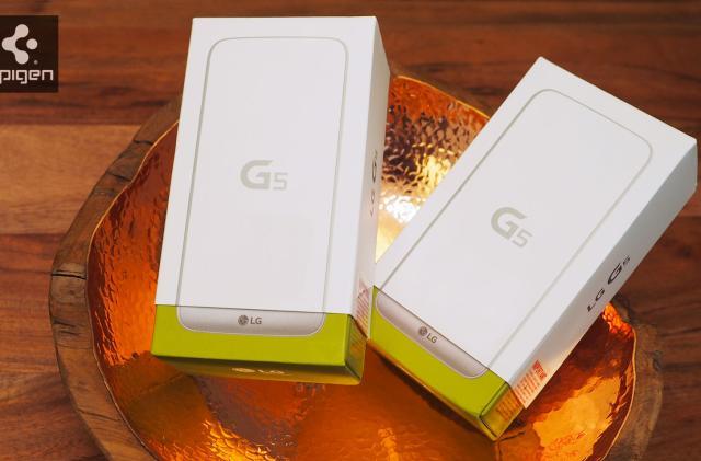 Engadget giveaway: Win an LG G5 courtesy of Spigen!