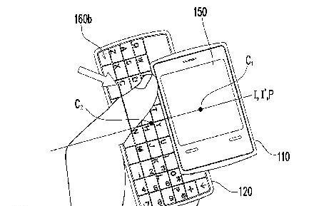 "HTC patent guarantees there'll be no way to ""close"" your phone"