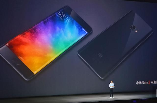 Xiaomi's curved Note 2 has a striking yet familiar look