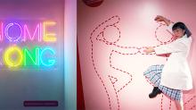 「心靈超市」、「愛情實驗室」!8月閨密必去這個展覽趕走負面情緒