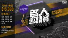 Weekly esports guide (15-22 July): Yahoo eSports Invitational finals, FSL AoV, Classic Tetris