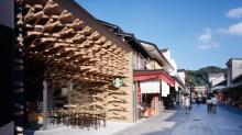 全球最大Starbucks原來係東京中目黑! 四層落地大玻璃!最新打卡聖地!