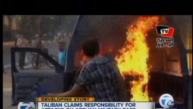 Taliban claims responsibility