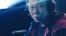 柯文哲戴耳機化身玩家!將登場亞洲最狂電競趴