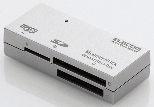 Elecom introduces SDXC-compatible card reader, waits for you to afford SDXC cards