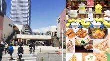 【2019東京Outlet推薦🇯🇵】三井Mitsui Outlet Park幕張、Outlet Park入間 、酒酒井Shisui Premium Outlets 血拼攻略