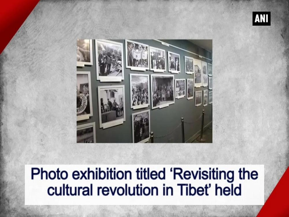 ... titled 'Revisiting the cultural revolution in Tibet' held [Video
