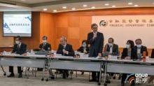 〈金融科技座談〉前主委王儷玲提四大建言 建議解套個資法
